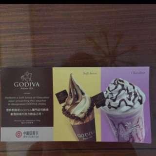 Godiva 雪糕/飲品券