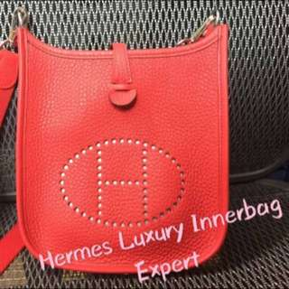 hermes evelyn 內袋