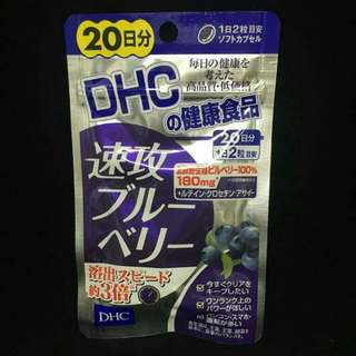 日本DHC強效速攻藍莓精華20日份 DHC 日本直購 20天速效藍莓營養品 食物有效期