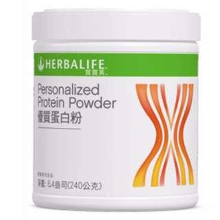 《特價》100%公司原裝賀寶芙 最容易吸收的蛋白質 優質蛋白粉