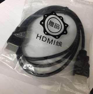 HDMI Cable 1M