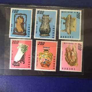 古物郵票(57年版)