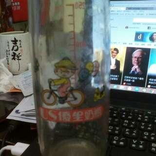 🚚 優生玻璃奶瓶250ml