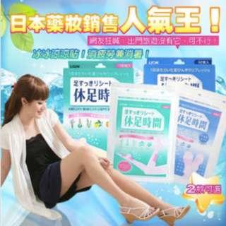 BRAND NEW: LION KYUSOKU JIKAN Foot Leg Relief Cooling Gel Pad 18 Sheets