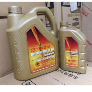 100% Original Toyota Fully Synthetic Engine oil
