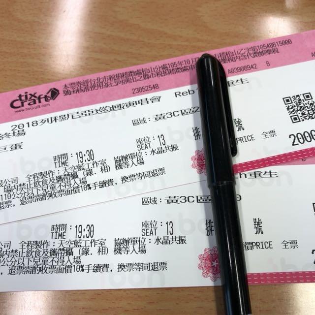 黃3D/黃3C 2000連號!!13排好位子1/6蔡健雅 列穆尼亞巡迴演唱會 Rebirth重生 台北小巨蛋