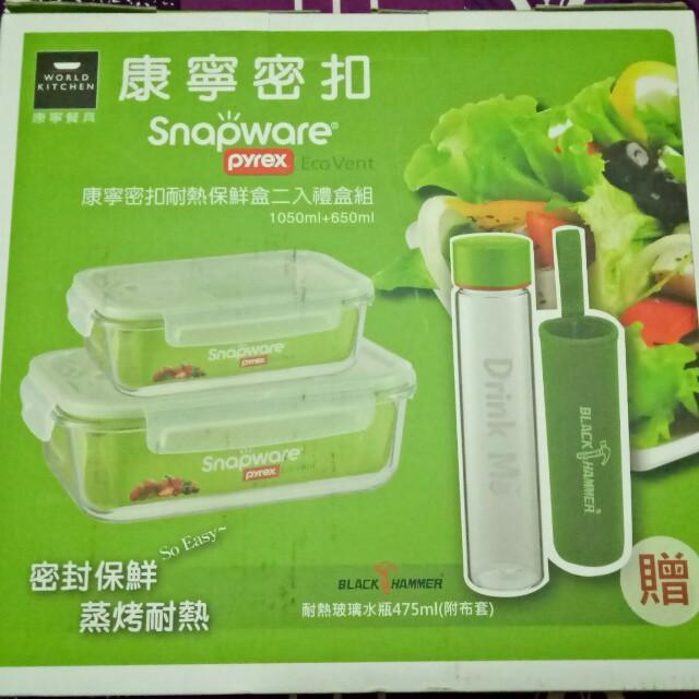 康寧密扣耐熱保鮮盒兩入禮盒組,全新,可面交。