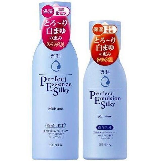專科完美保濕化妝水(滋潤型)