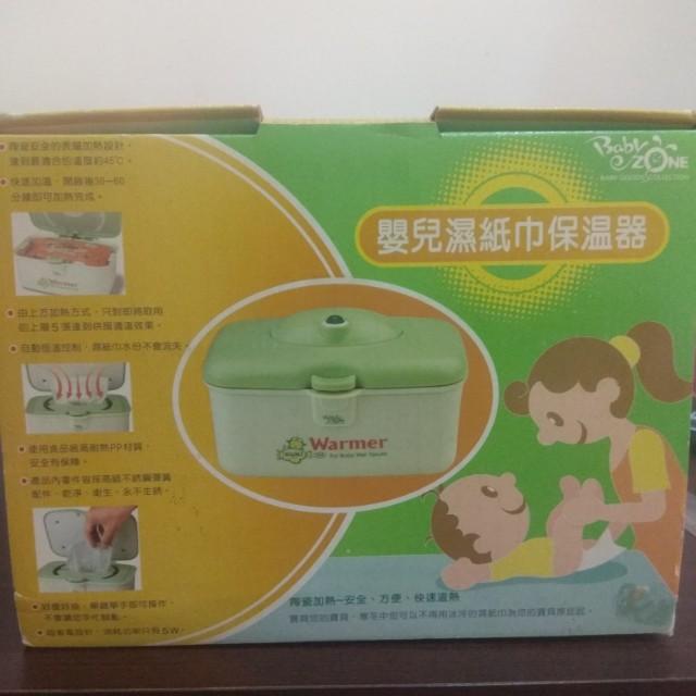 嬰兒濕紙巾保溫器