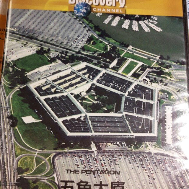 五角大廈 the pentagon DVD (Discovery Channel)
