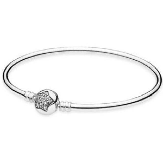 Authentic Pandora Silver You're A Star Bangle Bracelet