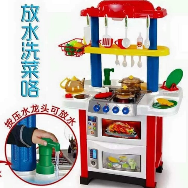 Big Kitchen Set Mxc Babies Kids Toys Walkers On Carousell