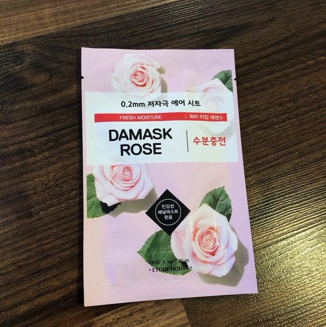 Etude Damask rose masker