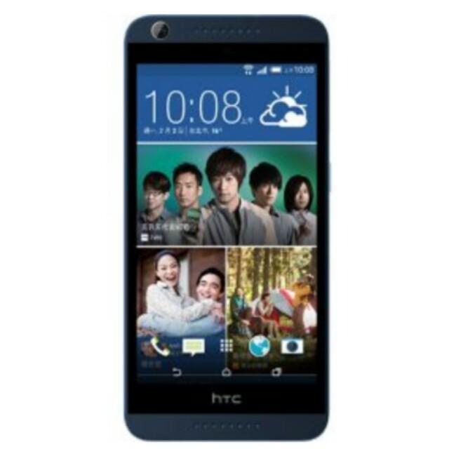 HTC Desire 626-紫(誠可議)