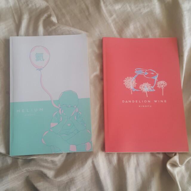 HunHan Novels