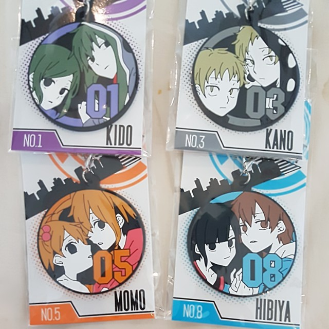 OFFICIAL KAGEROU PROJECT PHONE STRAP