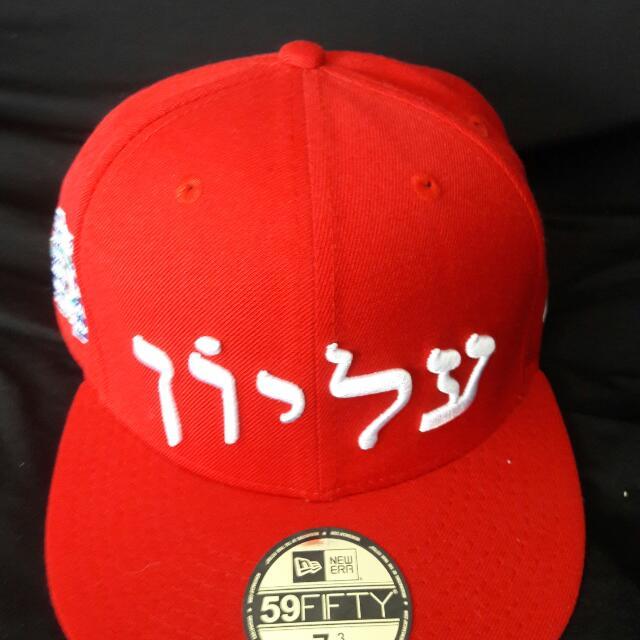 3288ef4158b NEW ERA X SUPREME FITTED CAP HEBREW LOGO 2014