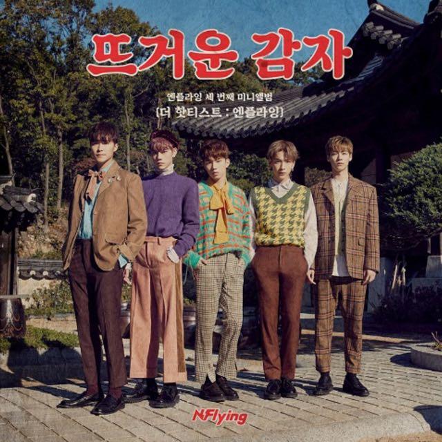 [Pre-Order] N.FLYING - Mini 3rd Album [THE HOTTEST : N.Flying]