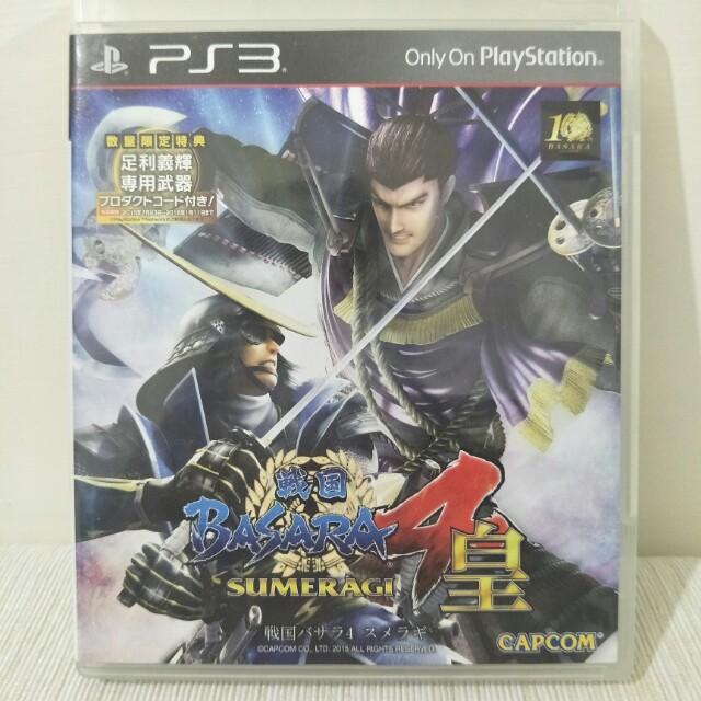PS3戰國BASARA4皇