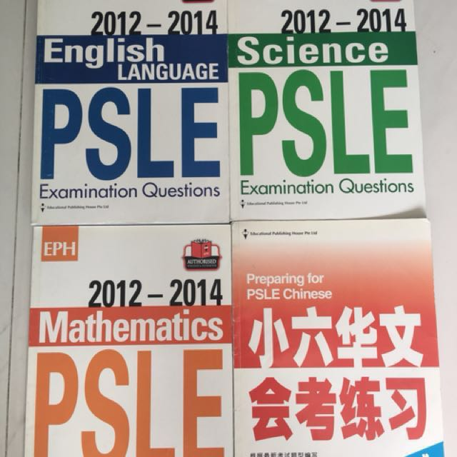 PSLE books (all subjects)