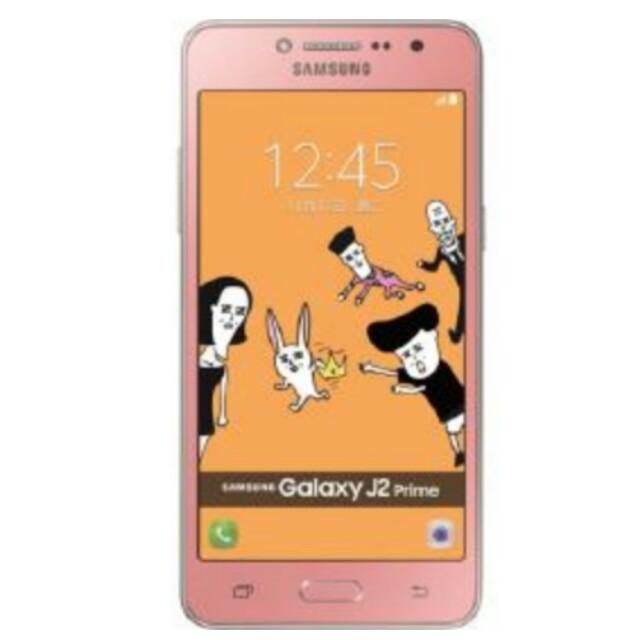 SAMSUNG Galaxy J2 Prime-玫瑰金(誠可議)