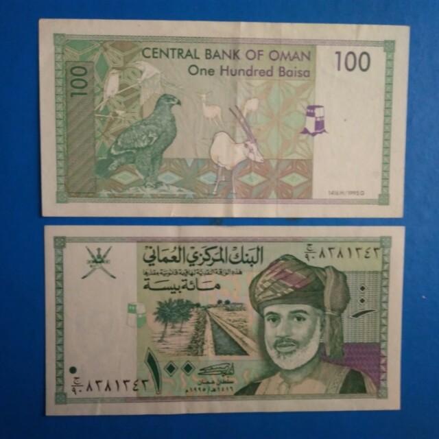 Uang 100 baisa Oman