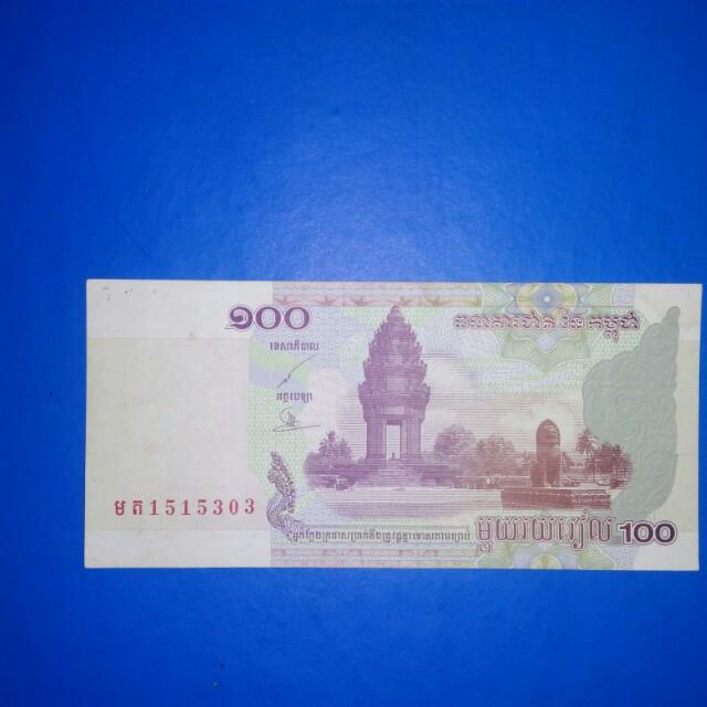 Uang 100 real Kamboja 2001