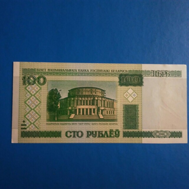 Uang belarusia 100 ruble tahun 2000