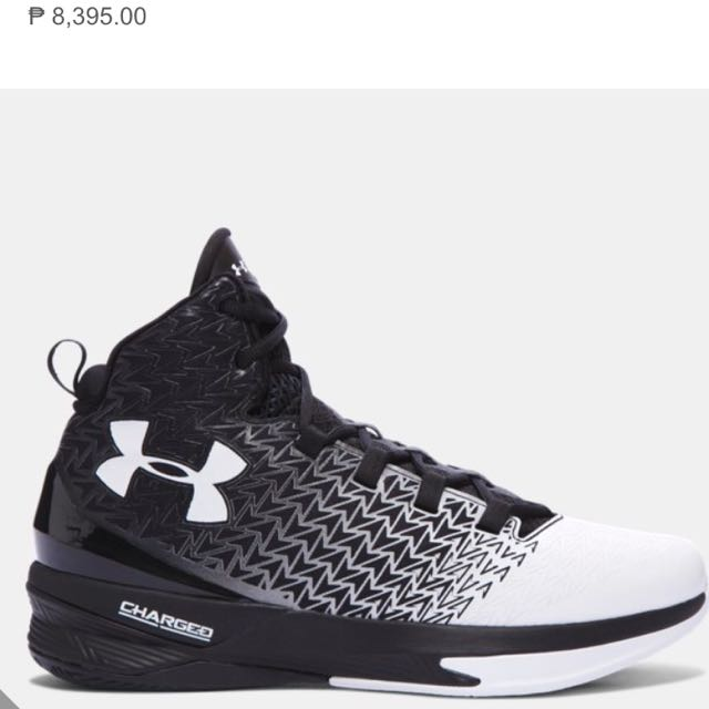 Under Armour Drive 3 :)