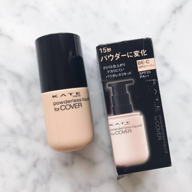 (Used) Kate Tokyo Powderless Liquid for Cover Foundation