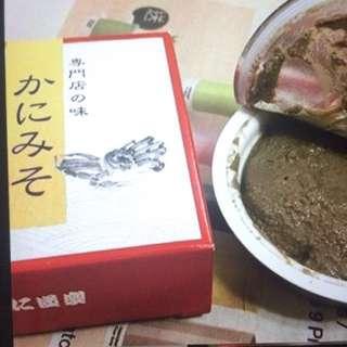 「蟹樂道」蟹膏醬(本地包平郵)