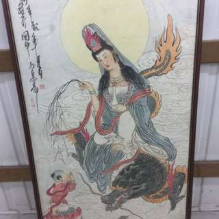 Guang Yin drawing