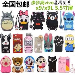 Vivo V5 plus / X9 phone casing