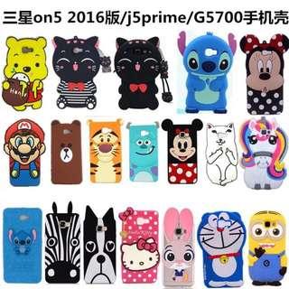 Samsung J5 prime phone casing