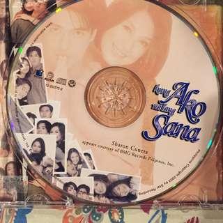 Kung Ako Na Lang Sana - Movie Soundtrack #opm music cd