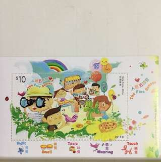 人體五感官 小全張 香港郵政
