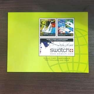 World stamp championship 2004