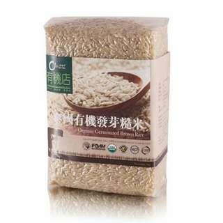 泰國有機發芽糙米 1kg