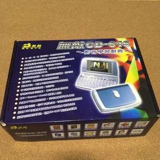 Besta CD 616