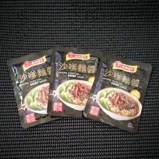 淘大沙嗲麵醬 15元3包