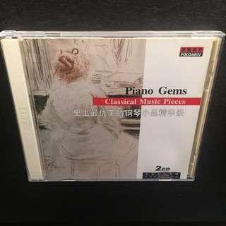 Piano: Classical 2CDs