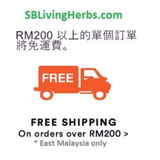 Good News! FREE Shipping for total order above RM200