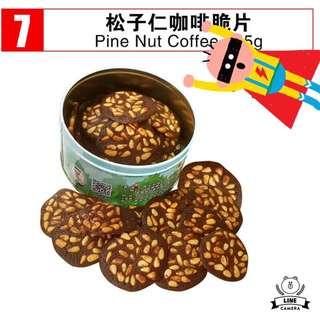 香港 聰明小熊 珍妮曲奇餅乾 脆片