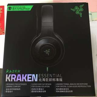 Razer Kraken Essential Headphone