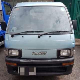 Van Hite w Driver (Daihatsu Hijet)