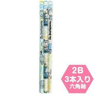 Doraemon 多啦A夢 叮噹 3支裝2B鉛筆