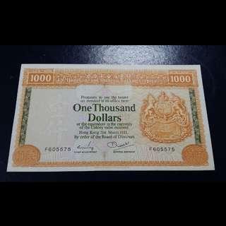 1981年匯豐$1000大金獅