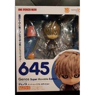 Good Smile Company - Nendoroid 645 Genos: Super Movable Edition