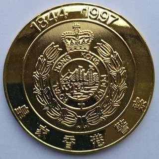 1844-1997警察紀念幣鍍金