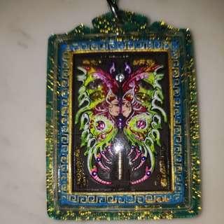 #1212YES Kruba Krissana 2557 butterfly